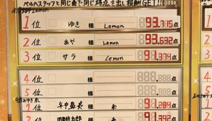 6月イベント結果発表〜!