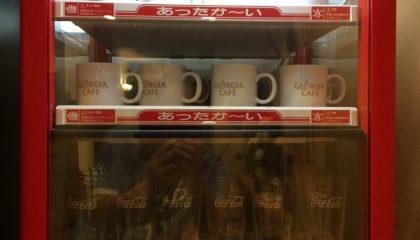 ★ドリンクバーリニューアル★
